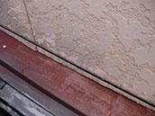 ⑦鉄部の錆、塗膜剥離の有無
